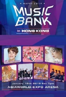 music bank香港演唱会