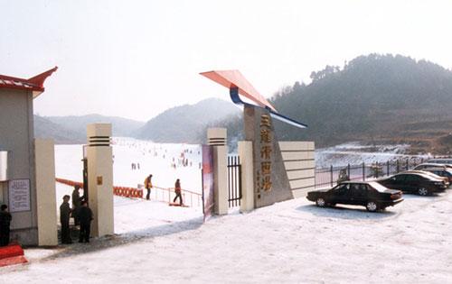 天津玉龙滑雪场