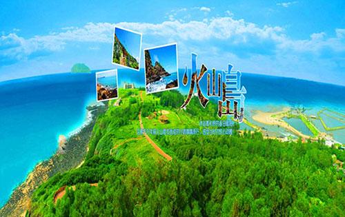 漳州火山岛自然生态风景区
