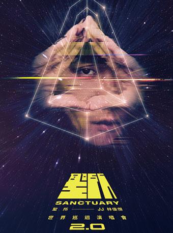 JJ林俊杰《圣所2.0》世界巡回演唱会台北站