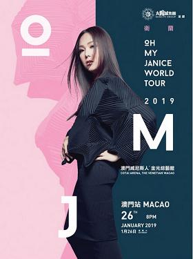 太阳城集团呈献《卫兰OH MY JANICE世界巡回演唱会2019澳门站》