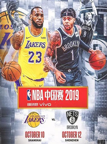 NBA上海赛