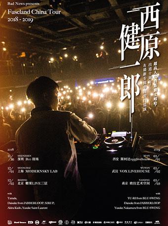 西原健一郎南京演唱会