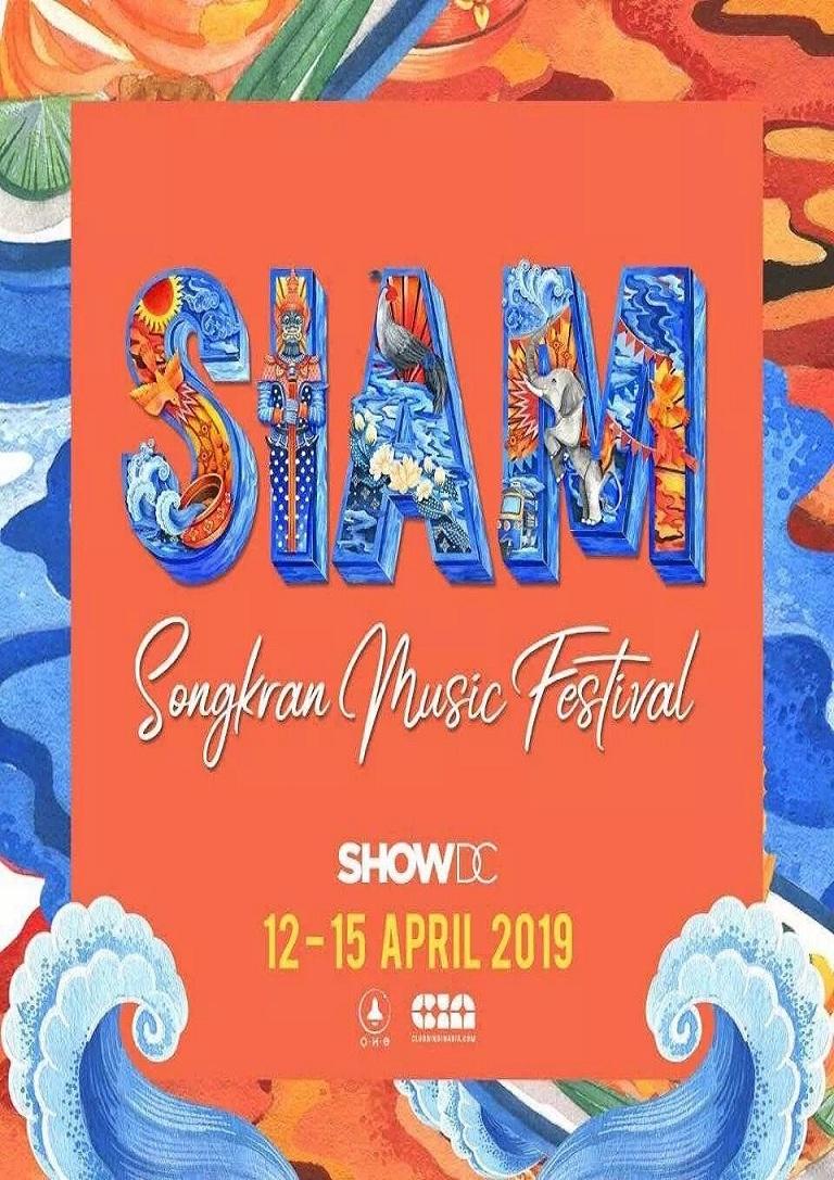 SIAM 2019(曼谷RCA泼水节)