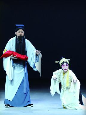 北方昆曲剧院《赵氏孤儿》天津站