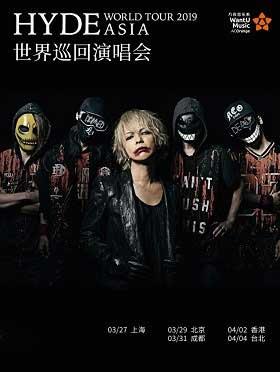 HYDE世界巡回演唱会2019上海站