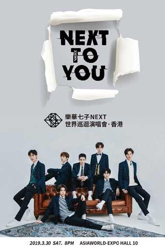 NEXT TO YOU 乐华七子世界巡回演唱会―香港站