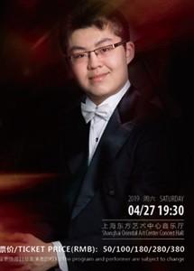 上海爱乐乐团2018-2019音乐季 龚天鹏2019作品音乐会上海站