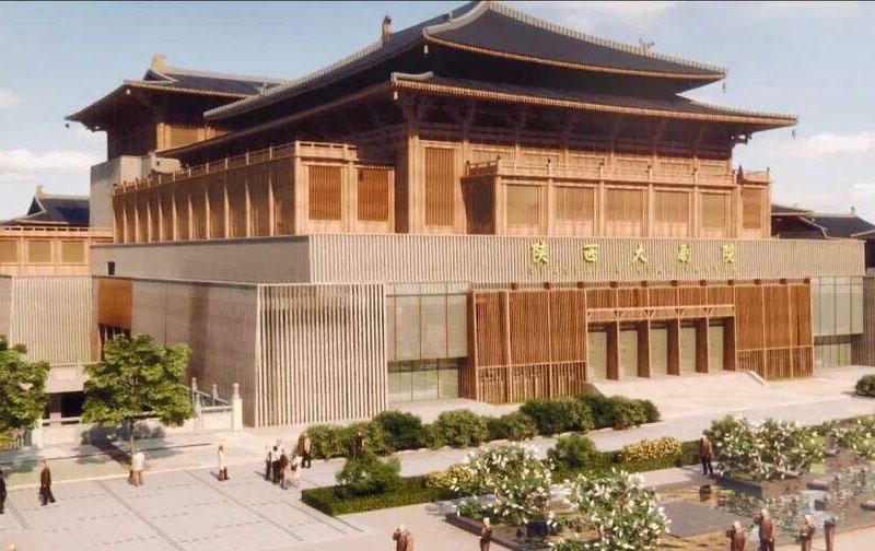 陕西大剧院