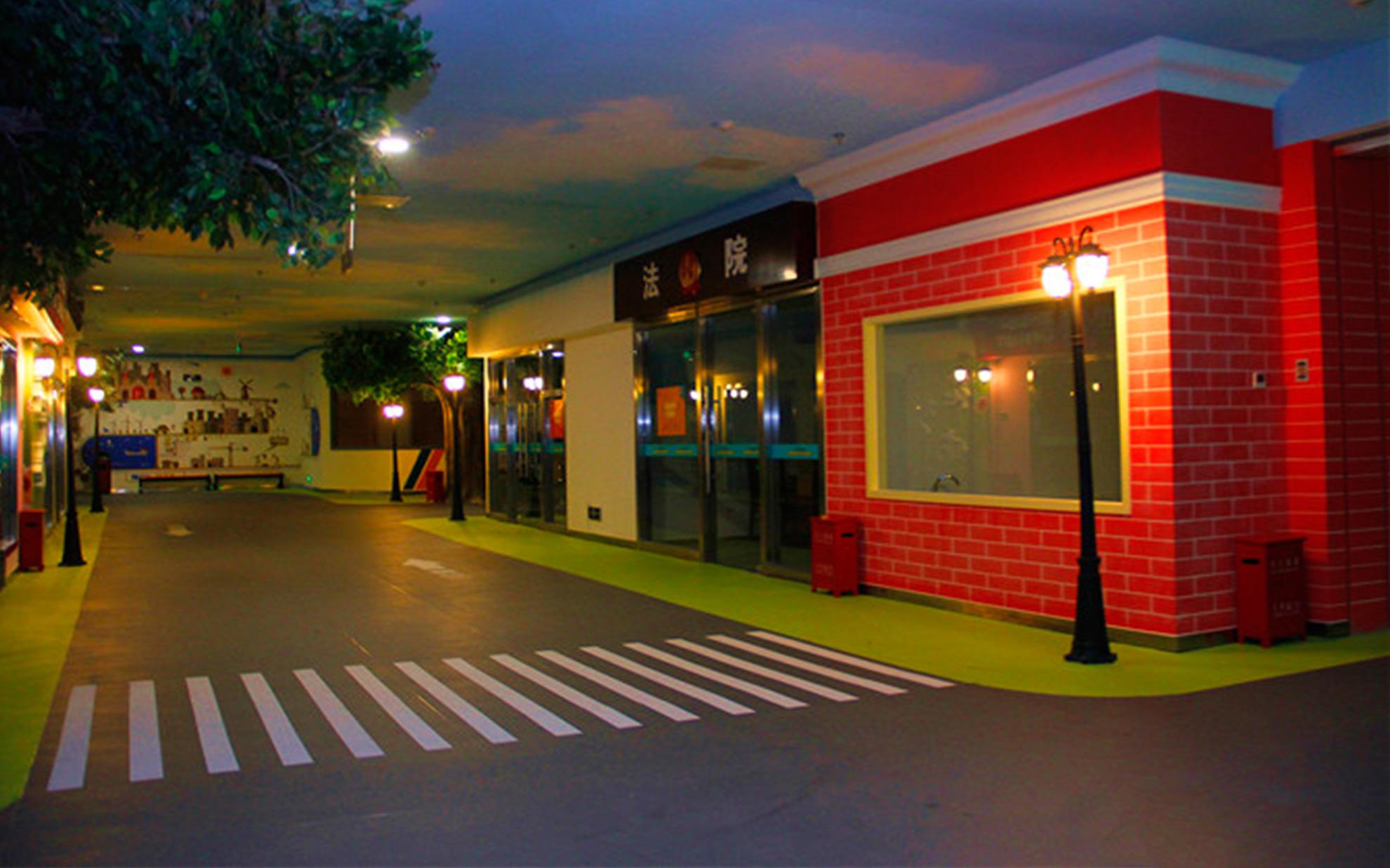 北京迷你世界青少年职业体验馆