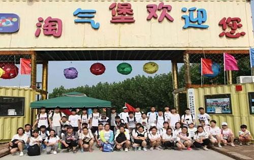辉县淘气堡