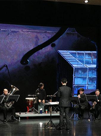 音乐之声龙声华韵―经典电影金曲系列作品视听音乐会重庆站