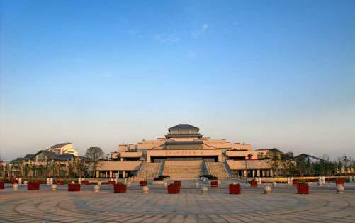 苏州会议中心