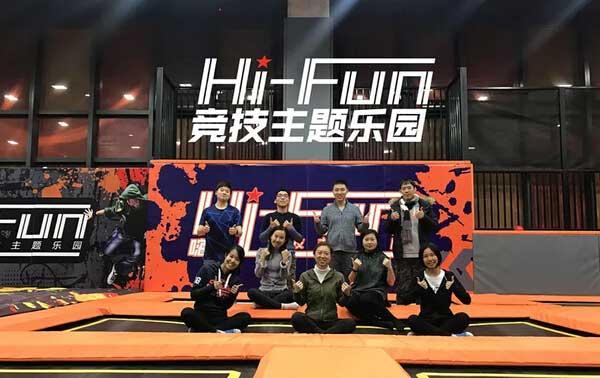 北京Hi-Fun竞技主题乐园