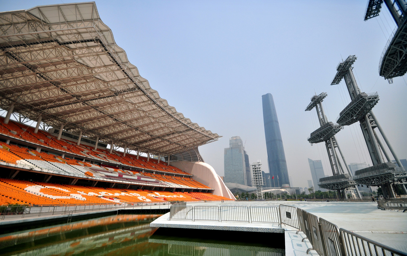 广州海心沙亚运公园