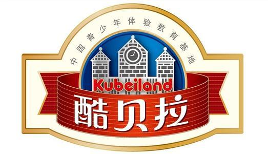 长沙酷贝拉欢乐城