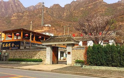 涞水县东海农舍