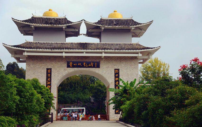双玉峰景区