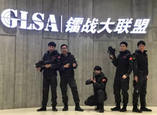 镭战大联盟真人CS(苏州中心店)