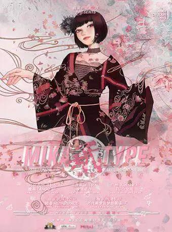 """小林未郁2019""""Mika Type 承 -舂容-""""重庆站"""