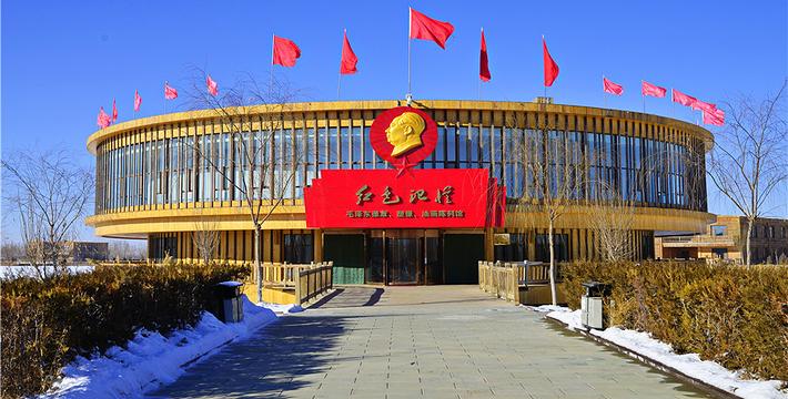 高台县红色记忆博物馆