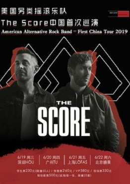 The Score广州演唱会