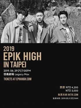 2019 EPIK HIGH in TAIPEI