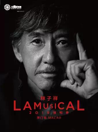 Lin Zixiang Macau concert