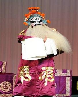 【济南】京剧《豆汁记》《将相和》