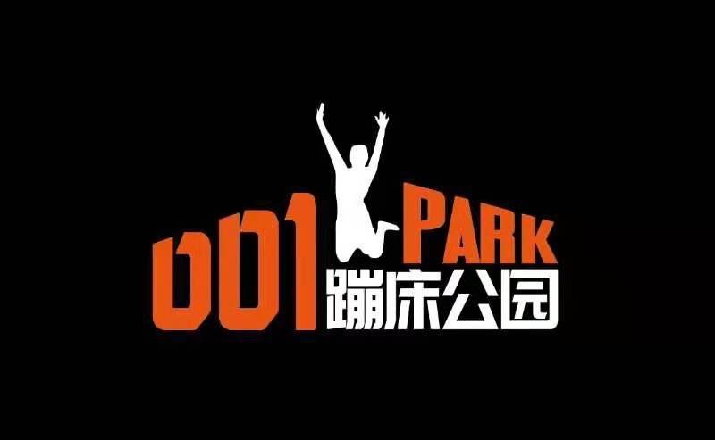 郑州001蹦床公园