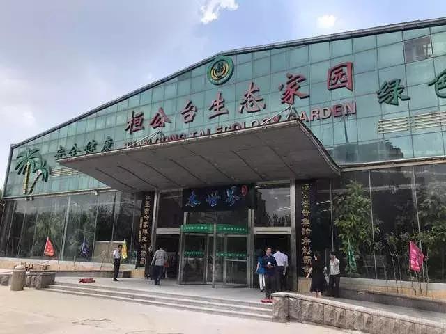 临淄桓公台水上乐园