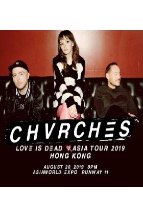 CHVRCHES Love is Dead Asia Tour Hong Kong 2019 香港演唱会