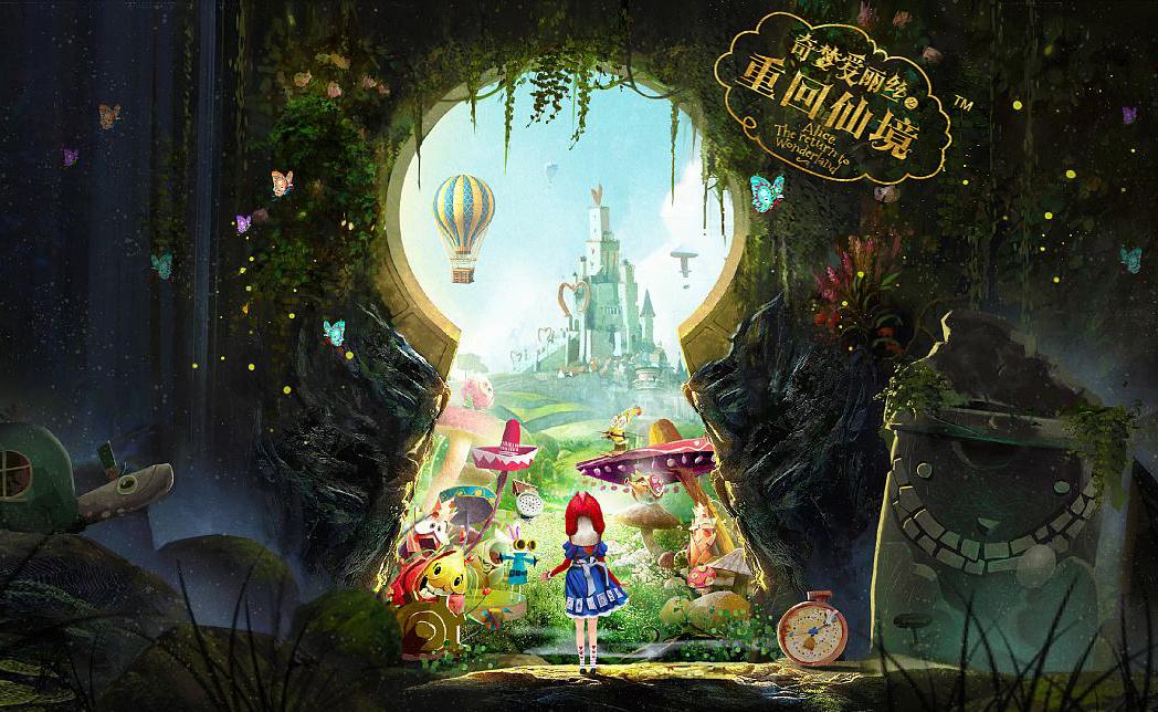 奇梦爱丽丝之重回仙境