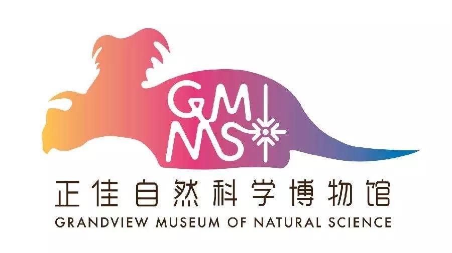 正佳自然科学博物馆