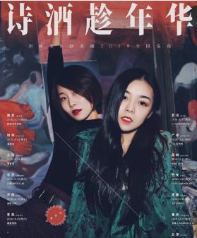刘莉�F&赵美丽青岛演唱会