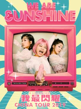 "X-LIVE全力呈现:2019""我最闪耀""3unshine 巡演 杭州站"