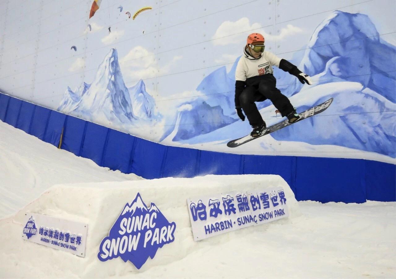 哈尔滨融创雪世界