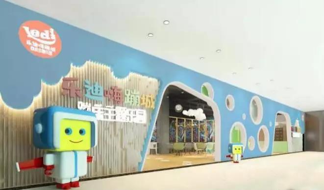 乐迪嗨蹦城蹦床主题乐园