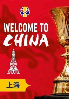 男篮世界杯上海站 日本VS捷克