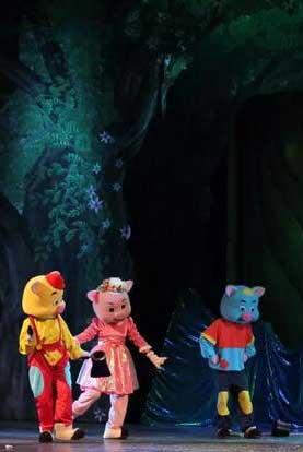 【聊城】儿童剧《三只小猪与大灰狼》