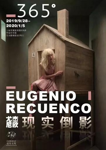 【上海】「双11特惠」鬼才艺术家尤杰尼欧的杰出摄影装置展