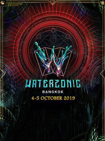 Waterzonic 泼水音乐节 2019 曼谷站