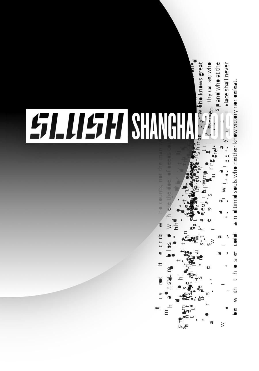 2019Slush上海