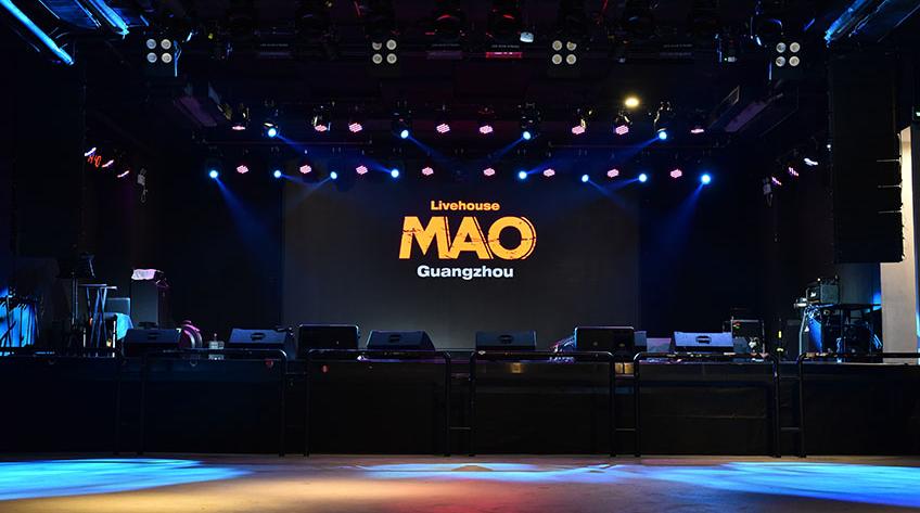 广州MAO Livehouse