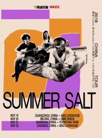 Summer Salt北京演唱会