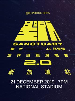 JJ 林俊杰《圣所2.0》世界巡回演唱会新加坡演唱会