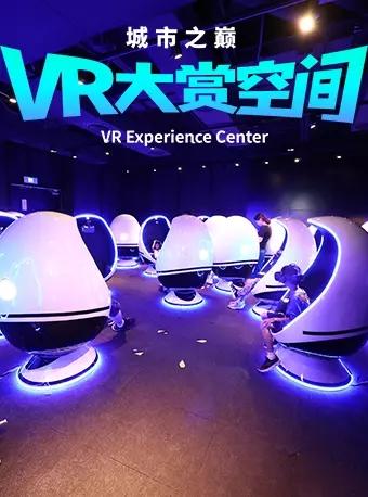 上海全球5G+XR创意科技展