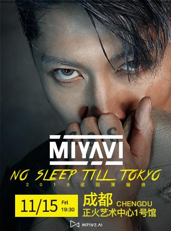 "MIYAVI ""NO SLEEP TILL TOKYO""2019巡回演唱会・成都站"