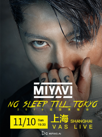MIYAVI 2019巡回演唱会上海站