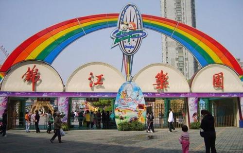 上海锦江乐园一日游攻略(门票+必玩项目+美食+交通路线)
